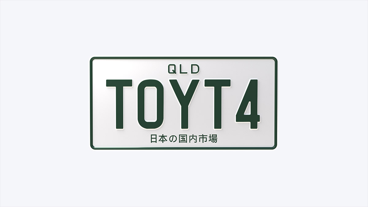 Preview of a JDM plate